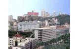 重庆市第三人民医院