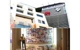 Jetanin医院