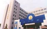 东南大学附属中大医院