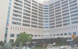 约翰霍普金斯(新加坡)国际医疗中心