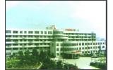 上海武警总医院