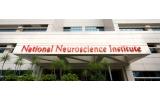 国立脑神经科学院