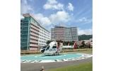 龟田医疗中心