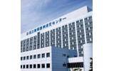 国立循环系统疾病研究中心医院