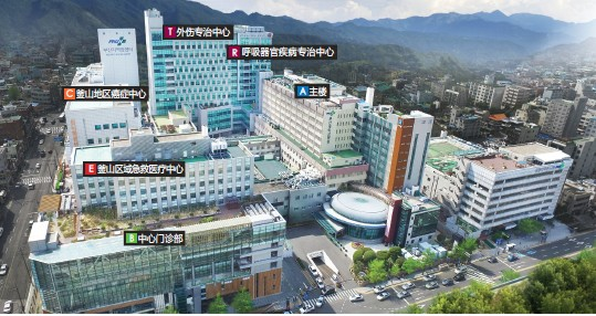 釜山大學醫院